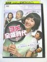 AD02491 【中古】 【DVD】 よつのは Vol.2