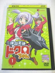 AD05728 【中古】 【DVD】 よくできました!vol.14
