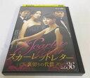 AD06069 【中古】 【DVD】 スパイダーウィックの謎