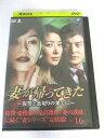 AD06869 【中古】 【DVD】 MapleStory メイプルストーリー 8
