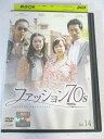 AD06871 【中古】 【DVD】 MapleStory メイプルストーリー 3