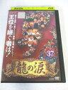 AD06873 【中古】 【DVD】 MapleStory メイプルストーリー 2