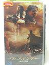 HV00359【中古】【VHSビデオ】ウェステンダー 勇者の指輪 字幕版
