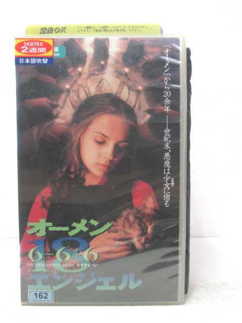 HV01092【中古】【VHSビデオ】オーメン 18 エンジェル 吹替版