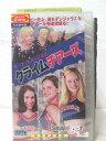 HV01456【中古】【VHSビデオ】クライムチアーズ 日本語吹替版