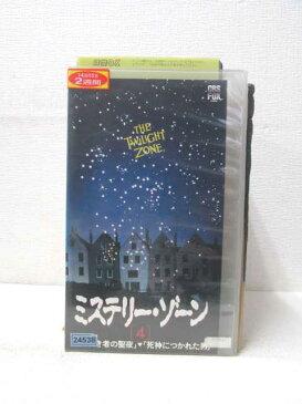HV01770【中古】【VHSビデオ】ミステリー・ゾーン4 字幕スパー