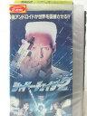 HV01851【中古】【VHSビデオ】シャドー・チェイサー2