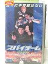 HV01939【中古】【VHSビデオ】スパイチーム 字幕版