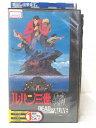HV02315【中古】【VHSビデオ】ルパン三世 劇場版 DEAD OR ALIVE
