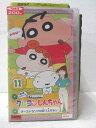 HV02364【中古】【VHSビデオ】クレヨンしんちゃん TV傑作選第5期シリーズ 11