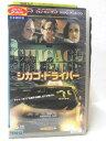 乐天商城 - HV03046【中古】【VHSビデオ】シカゴ・ドライバー吹替版