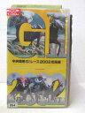 HV03720【中古】【VHSビデオ】中央競馬GIレース '02総集編