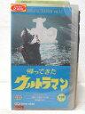 HV04004【中古】【VHSビデオ】帰ってきたウルトラマン 第12巻