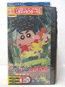 HV04446【中古】【VHSビデオ】映画 クレヨンしんちゃん嵐を呼ぶジャングル