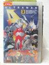 HV04635【中古】【VHSビデオ】ウルトラマンA vol.2