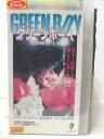 HV04785【中古】【VHSビデオ】グリーンボーイ