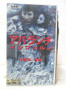 HV05202【中古】【VHSビデオ】アバランチインフェルノ字幕スーパー