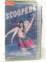 HV05335【中古】【VHSビデオ】スクーパーズ SCOOPERS