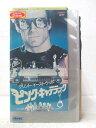 HV06649【中古】【VHSビデオ】ピンク・キャデラック 字幕版