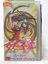 HV06722【中古】【VHSビデオ】魔物ハンター妖子スーパーミュージッククリップ
