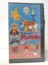 乐天商城 - HV07094【中古】【VHSビデオ】それいけ!アンパンマン '93 7