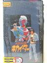 HV08211【中古】【VHSビデオ】人造人間キカイダー 3