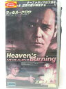 HV08337【中古】【VHSビデオ】ヘヴンズ・バーミング字幕版