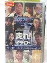 HV08345【中古】【VHSビデオ】走れ! イチロー