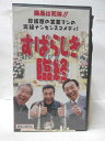 乐天商城 - HV08401【中古】【VHSビデオ】すばらしき臨終
