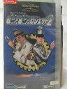 HV08868【中古】【VHSビデオ】GO!GO!ガジェット2 字幕スーパー版
