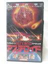 HV08978【中古】【VHSビデオ】アステロイド 最終衝撃 吹替版