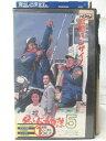 HV09610【中古】【VHSビデオ】釣りバカ日誌5