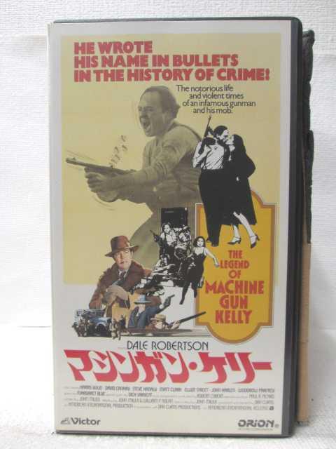 HV10113【中古】【VHSビデオ】マシンガン・ケリー 字幕版