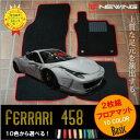 フロアマット 458スパイダー Ferrari 左ハンドル 専用フロアマット フェラーリ 458Spyder 2枚組AT ベーシックタイプ 2011年10月〜