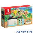 Nintendo Switch あつまれ どうぶつの森 セット 任天堂 ニンテンドー スイッチ ニン...