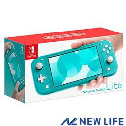 Nintendo Switch Lite ターコイズ 2019年9月新モデル 任天堂 スイッチ <strong>本体</strong> HDH-S-BAZAA ■◇ おうち時間