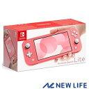 Nintendo Switch Lite コーラル ニンテンドー スイッチライト本体 ピンク ニンテンドー スイッチライト HDH-S-PAZAA 任天堂 ■◇ おうち時間