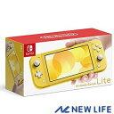 Nintendo Switch Lite イエロー 2019年9月新モデル 任天堂 スイッチ ■◇ おうち時間