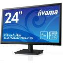 【 送料無料 】 iiyama 24型 ワイド 液晶ディスプレイ ProLite E2483HSU-5 (フルHD HDMI DP D-Sub USBHUB 1ms) マーベルブラック E2483HSU-B5 液晶モニター
