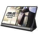 ASUS ( エイスース ) 15.6型 ワイド フルHD ( 1920×1080 ) IPS パネル ノングレア LEDバックライト ディスプレイ タッチパネル モバイルディスプレイ ZenScreen ( MB16AMT ) モニター新品