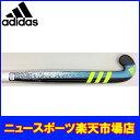 【アディダス】V24 コンポ-1(17SS)(adidas V24 COMPO-1 17SS)【フィールドホッケースティック】【ビッグバン】【送料無料】