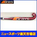 【グレイス】KN7000 PB マイクロ(GRAYS KN7000 PB MICRO)【フィールドホッケースティック】【ビッグバン】【送料無料】