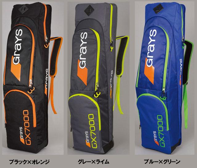 【グレイス】GX7000 スティックキットバッグ(GRAYS GX7000 STICK KIT BAG)【フィールドホッケースティックケース】【ビッグバン】
