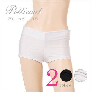 ペチパン ショート スカート ボリューム ホワイト ブラック