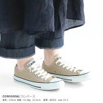 CONVERSE CANVAS ALL STAR COLORS OX(32860669)※5月末ごろ入荷予定 ※ネコポス配送不可