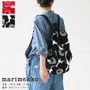 marimekko(マリメッコ)UNIKKO NIPPU リュックサック(52631-42279)マリメッコ正規取扱店