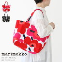 marimekko(マリメッコ)JAPAN Unikko トートバッグ(52631-42732)マリメッコ正規取扱店