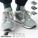ショッピングbalance NEW BALANCE(ニューバランス) M1500 MADE IN UK
