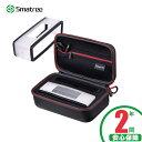 Smatree Bose SoundLink Mini/Mini 2 Bluetooth スピーカー 収納ケース EVAハードケース 黒(ソフト保護カバー 付き) 2年間保証付き