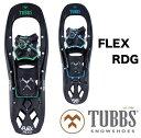 TUBBS タブス 18-19モデル FLEX RDG24 RDG22W Men's Women's 男性用 女性用 スノーボード スノーシュー バックカントリー ハイクアップ トレッキング BOA ボア SNOWSHOES K2 [正規販売店]